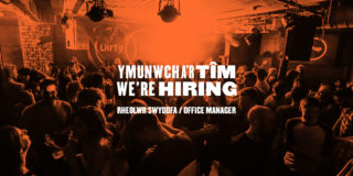 Office Manager Job Opportunity at Clwb Ifor Bach Cardiff
